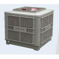 Buy cheap A plug-in cooling fan outlet section from wholesalers