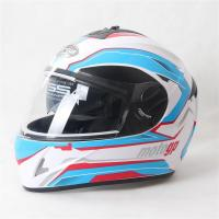 Wholesale Helmet Product model: MD-800-4 from china suppliers