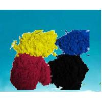 Buy cheap Compatible Canon color copier toner powder from wholesalers