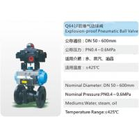 China Q641F Explosion-proof Pneumatic Ball Valve on sale