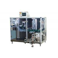 Automatic facial mask folding and feeding machine Manufactures