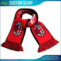 Buy cheap Jacquard Polyacrylic Knitted Scarf from wholesalers