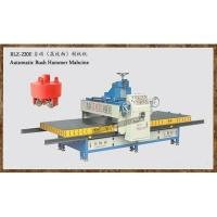 Buy cheap Automatic Bush Hammer Machine from wholesalers