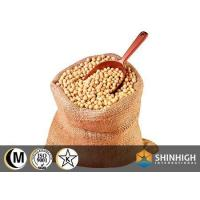 Buy cheap Plant /Vegan/ Non-animal soy protein shake for sport nutrition from wholesalers