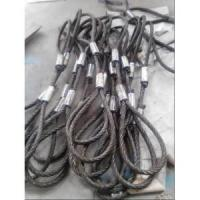 Buy cheap pressed wire rope sling from wholesalers
