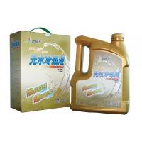 Waterless Coolant Manufactures