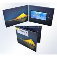 Wholesale LCD Video Invitation Card from china suppliers