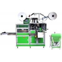 Buy cheap Single Station Parallel Feeding AGM Stacking Machine product