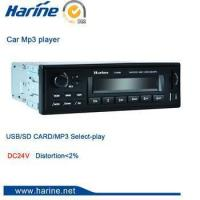 Buy cheap Bus Radio USB Car Audio MP3 Player FM MP3 Transmitter with USB SD Card Slot from wholesalers
