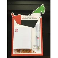 Buy cheap Magnetic Grocery List Notepad Printing With Magnets For Refrigerator from wholesalers