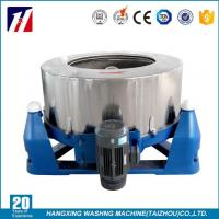 Buy cheap 25kg-500kg Centrifugal Hydro Extractor Machine for Laundry from wholesalers