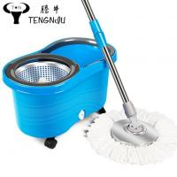 Buy cheap Microfiber Spin Mop Cleaning System with Wheels Bucket Easy Life 360 Rotating Flat Wool Mop Head from wholesalers