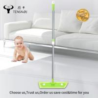 Buy cheap Good Absorb Ability Microfiber Flat Mop Best Floor Mop for Hardwood from wholesalers