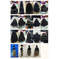 Buy cheap Kbeth No Chemical Process Human Hair Extension, Peruvian Virgin Kinky Hairpiece from wholesalers