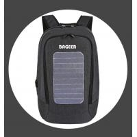 Buy cheap Solar Backpack With USB Charger from wholesalers