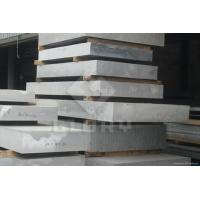 Wholesale Aluminum Alloy Plate 6063 from china suppliers