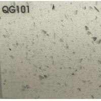 Buy cheap Marble Cheap Polished Quartz Slabs Stone For Countertops/Vanity Tops(QG101) from wholesalers
