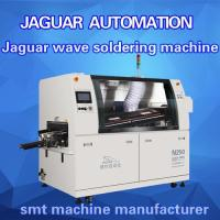 2017 high quality dual wave soldering machine N250 Manufactures