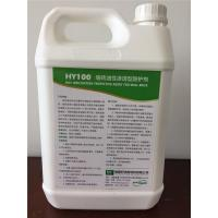 China HY100 wall brick oily infiltration protective agent on sale