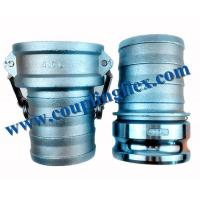 China Products NamePlated Steel Camlock Coupling on sale
