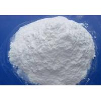 Buy cheap Carboxymethyl cellulose from wholesalers