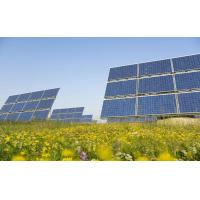 Buy cheap Solar energy power plant from wholesalers