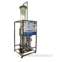 Buy cheap Mixed bed valve and overall unit from wholesalers
