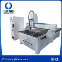 China Automatic 3D Wood Carving CNC Router Machine 1224 on sale