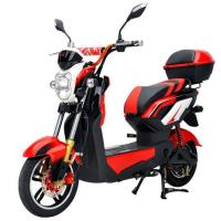 Buy cheap 500W Easy Handle National Standard Exercise Electric Scooter with Foot Pedal from wholesalers