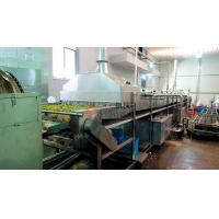 Buy cheap Pieces of peach lye spraying machine from wholesalers