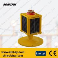 China LED Solar Energy Unservicable Area Light on sale