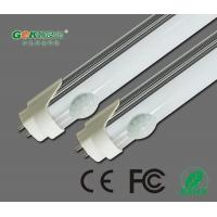 Buy cheap LED flat lamp series Infrared induction LED fluorescent lamp from wholesalers