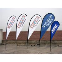 Buy cheap Design Your Own Cheap and Beautiful Double Sided Teardrop Banner Flags for Sale from wholesalers