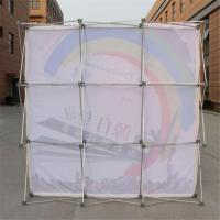 Buy cheap Custom Your Color and Size Baoboo Pop Up Banner Stand Advertising for Display from wholesalers