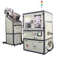 Buy cheap H1S One Station Auto Hot Foil Stamping Machine for Plastic Caps or Bottles or Tubes from wholesalers