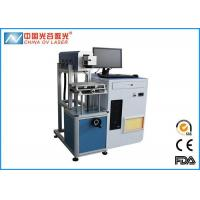 Buy cheap 20W Fiber Laser CO2 Engraving Machine Ear Tags Plastic Mini Portable from wholesalers