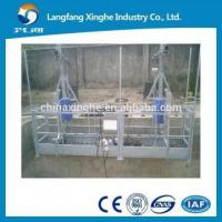 Buy cheap Building cradle / ZLP suspended platform / glass cleaning gondola manufacturer in China from wholesalers