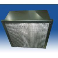 Buy cheap Absolute Secondary Aluminum-separator Rigid Cell Box Filters from wholesalers