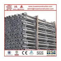 Buy cheap Hot Dip Galvanized Ringlock Scaffolding System on sale from wholesalers