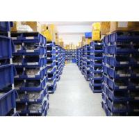 Buy cheap Stack and Wall-mounted Storage Plastic Bins from wholesalers