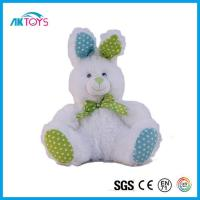 Buy cheap Lovely Valentine's Day Rabbit Plush, Soft Rabbit Toys And Stuffed Toy For Valentine's Gift from wholesalers