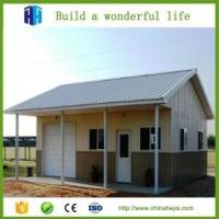 Wholesale HEYA Prefab Build Small Modern Steel Structure Container Houses from china suppliers