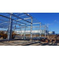 Buy cheap Cheap Prefab Metal Structure Building for Sale from wholesalers