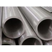 Ferritic Stainless Steel pipe TP410/TP410S Manufactures
