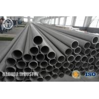 China seamless stainless tubes for boiler and heat exchange on sale