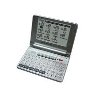 Buy cheap BESTA ED-139S Electronic Dictionary from wholesalers