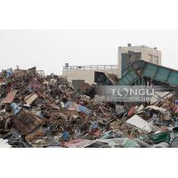 Wholesale TLPGX750 scrap crusher from china suppliers