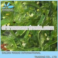 Wholesale Agriculture healthy frozen seaweed... from china suppliers