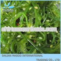 Wholesale Agriculture Top quality Frozen seaweed best price from china suppliers