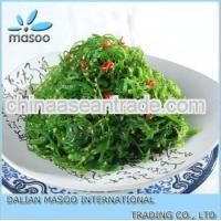 Wholesale Agriculture 2013year/ frozen seaweed from china/top quality/ from china suppliers